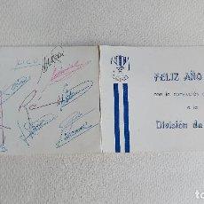 Collectionnisme sportif: U-9.- FELICITACION - PEÑA BLANQUIAZUL- AÑO 1970.- CON FOTOGRAFIA DEL EQUIPO Y AUTOGRAFOS DE ELLOS. Lote 270906028