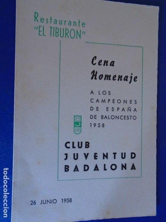 Coleccionismo deportivo: (F-210700)HOMENAJE C.B.JOVENTUD BADALONA CAMPEON COPA S.E.GENERALISIMO 1958-DEDICADA A JUSTO CONDE - Foto 12 - 273185858