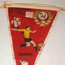 Coleccionismo deportivo: BANDERÍN CAMPEONATO DEL MUNDO DE FUTBOL, 1966. Lote 3252924