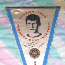Coleccionismo deportivo: BANDERIN DE FUTBOL // JUGADOR PAVEL IAKOVENKO // DINAMO DE KIEV. Lote 16796511