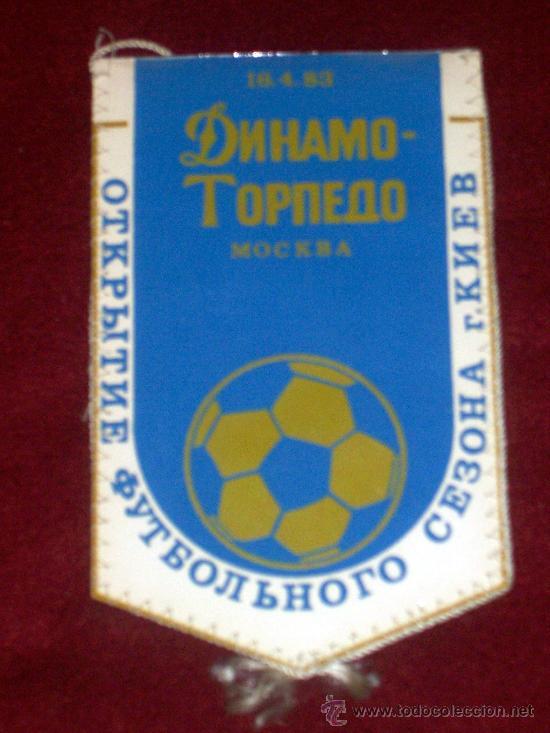 Coleccionismo deportivo: REVERSO - Foto 2 - 17045438