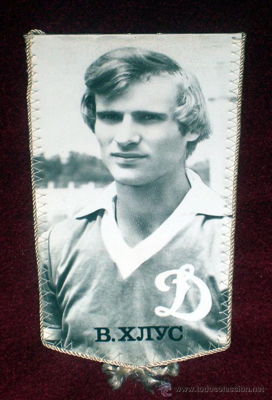 BANDERIN DE FUTBOL // VIKTOR KHLUS // JUGADOR DINAMO KIEV // URSS (Coleccionismo Deportivo - Banderas y Banderines de Fútbol)
