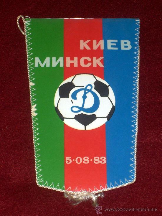 Coleccionismo deportivo: REVERSO - Foto 2 - 17045635
