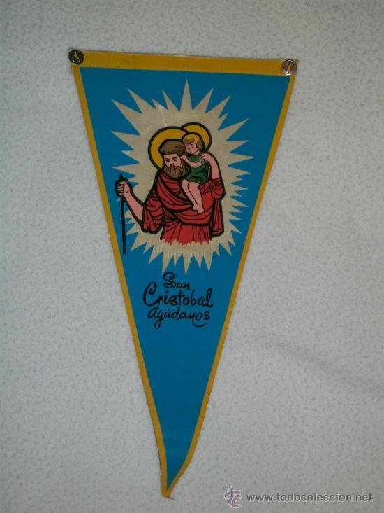 BANDERIN MUY ANTIGUO SAN CRISTOBAL AYUDANOS AÑOS 60 (Coleccionismo Deportivo - Banderas y Banderines de Fútbol)