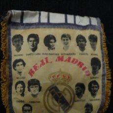 Coleccionismo deportivo: REAL MADRID,BUTRAGUEÑO,SANCHIS,SANTILLANA,VALDANO,GALLEGO,CAMACHO,HUGO SANCHEZ ETC. Lote 35961561