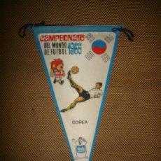 Coleccionismo deportivo: BANDERIN COPA DEL MUNDO DE FUTBOL. INGLATERRA. 1966. EQUIPO COREA. GENTILEZA DE GIOR.. Lote 38684042
