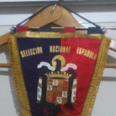 Coleccionismo deportivo: BANDERIN DE LA SELECCIÓN ESPAÑOLA DE FUTBOL,ÉPOCA FRANQUISTA, AGUILA SAN JUAN. Lote 189107140