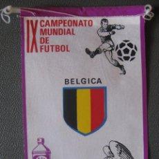 Coleccionismo deportivo: BANDERIN MUNDIAL MEXICO 70 - BELGICA - PUBLICIDAD BIO BLANCOL. Lote 44054558