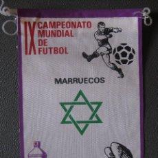 Coleccionismo deportivo: BANDERIN MUNDIAL MEXICO 70 - MARRUECOS - PUBLICIDAD BIO BLANCOL. Lote 44054602