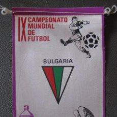 Coleccionismo deportivo: BANDERIN MUNDIAL MEXICO 70 - BULGARIA - PUBLICIDAD BIO BLANCOL. Lote 44054604