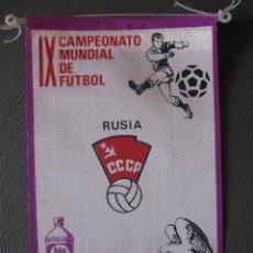 Coleccionismo deportivo: BANDERIN MUNDIAL MEXICO 70 - RUSIA - PUBLICIDAD BIO BLANCOL. Lote 44054641