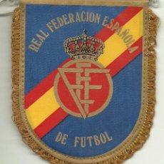 Coleccionismo deportivo: MUNDIAL ESPAÑA 1982. Lote 46485792