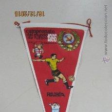 Coleccionismo deportivo: BANDERIN. CAMPEONATO DEL MUNDO DEL FUTBIL 1966. RUSIA. PUBLICIDAD GIOR. 27 CM. SEDA. Lote 53331508