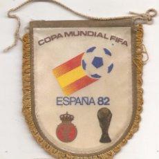 Collectionnisme sportif: MUNDIAL ESPAÑA 82. FEDERACIÓN ESPAÑOLA DE FÚTBOL. Lote 54308266