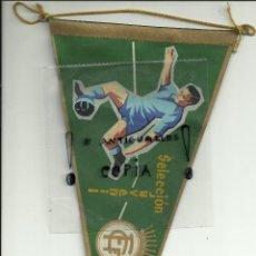 Coleccionismo deportivo: BANDERIN SELECCION CATALANA DE FUTBOL JUVENIL AÑO 1963,FED CATALANA FUTBOL.. Lote 54948983