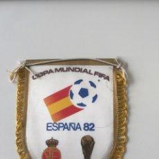 Collezionismo sportivo: BANDERIN MUNDIAL ESPAÑA 82. Lote 198349917