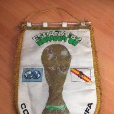 Coleccionismo deportivo: BANDERÍN ESPAÑA 1982 COPA MUNDIAL FIFA. Lote 96421387