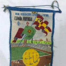 Coleccionismo deportivo: ANTIGUO BANDERIN DE FUTBOL ESPAÑA - PORTUGAL- JUGADO ESTADIO MUNICIPAL DEL ARCANGEL CORDOBA 15/11/64. Lote 96701739