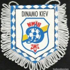 Coleccionismo deportivo: ANTIGUO BANDERIN DEL CLUB DE FUTBOL DINAMO DE KIEV . Lote 97212863