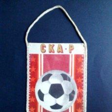Coleccionismo deportivo: BANDERIN ANTIGUO-CLUB DE FUTBOL-CKA.P-ROSTOV (15CM. X 10CM.) DESCRIPCIÓN. Lote 114761191