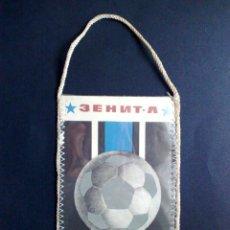 Coleccionismo deportivo: BANDERIN ANTIGUO-CLUB DE FUTBOL-3 EHNT-A-LENINGRADO (15CM. X 10CM.) DESCRIPCIÓN. Lote 114761707