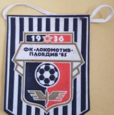Coleccionismo deportivo: ANTIGUO BANDERIN - LOKOMOTIV RUSIA. Lote 115146103