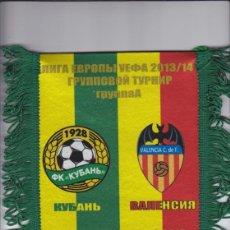 Coleccionismo deportivo: BANDERIN KUBAN RUSIA - VALENCIA CF 2013 EUROPA LEAGUE. Lote 115701335