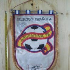 Coleccionismo deportivo: BANDERIN ORIGINAL SELECCION ESPAÑOLA MUNDIAL 1978 FIRMADO MARCELINO. Lote 119371736