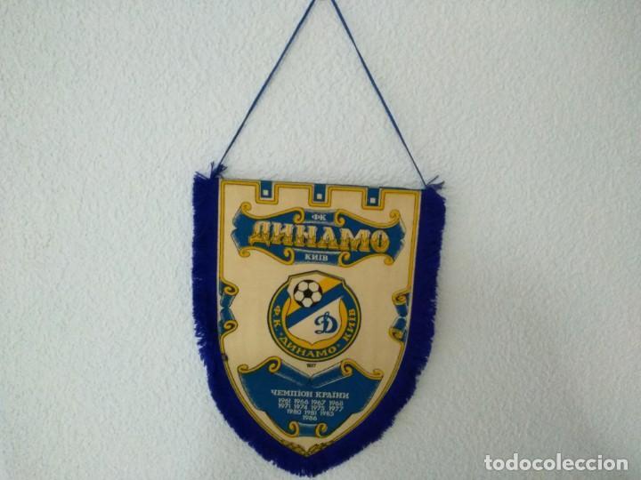 BANDERIN FUTBOL FC DINAMO DE KIEV (Coleccionismo Deportivo - Banderas y Banderines de Fútbol)
