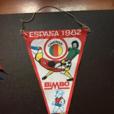 Coleccionismo deportivo: BIMBO BANDERIN MUNDIAL ESPAÑA 1982 SELECCION CAMEROUN QUINCOCES. Lote 132623358