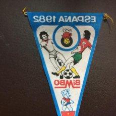 Coleccionismo deportivo: BIMBO BANDERIN MUNDIAL ESPAÑA 1982 SELECCION URSS QUINCOCES. Lote 132624546