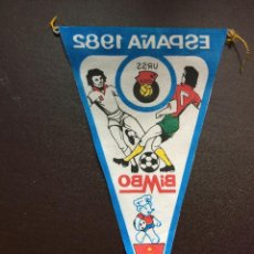Coleccionismo deportivo: BIMBO BANDERIN MUNDIAL ESPAÑA 1982 SELECCION URSS QUINCOCES. Lote 132626322