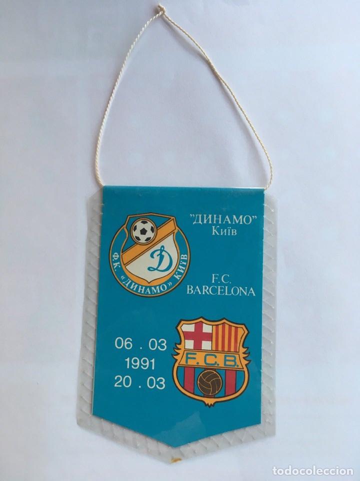 BANDERIN FÚTBOL DINAMO KIEV BARCELONA 1991 (Coleccionismo Deportivo - Banderas y Banderines de Fútbol)