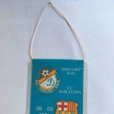 Coleccionismo deportivo: BANDERIN FÚTBOL DINAMO KIEV BARCELONA 1991. Lote 133848234