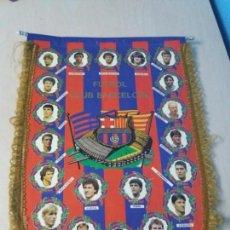 Coleccionismo deportivo: BANDERIN BARCELONA CAMPEON DE EUROPA 1992- 42X30 CM. Lote 136434502