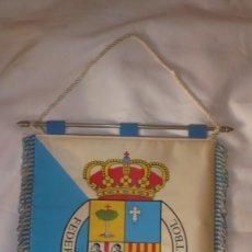 Collectionnisme sportif: BANDERIN GRANDE DE LA FEDERACIÓN ARAGONESA DE FÚTBOL. Lote 137657914