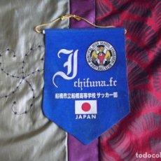 Coleccionismo deportivo: BANDERINES-JAPAN-24X17CM. Lote 140561314