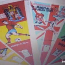 Coleccionismo deportivo: MUNDIAL 1966 INGLATERRA -LOTE DE 16 BANDERINES DEL MUNDIAL - POR SELECCIONES. Lote 144658750