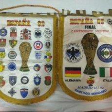 Coleccionismo deportivo: PAREJA DE ESTANDARTES DE LA FINAL DEL MUNDIAL DE ESPAÑA 1982. UNICO EN TODOCOLECCION. Lote 148303910