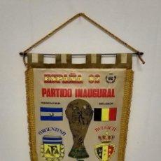 Coleccionismo deportivo: BANDERÍN PARTIDO INAUGURAL ESPAÑA 82 EN EL NOU CAMP ENTRE ARGENTINA Y BÉLGICA. 13-6-82.. Lote 148537414