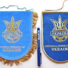 Coleccionismo deportivo: 2 BANDERIN PENNANT DIFERENTS UKRAINE UCRANIA FEDERATION FOOTBALL TELA NEWS. Lote 149868458
