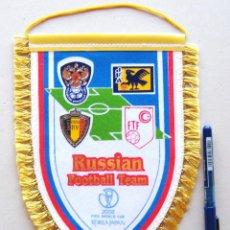 Coleccionismo deportivo: BANDERIN PENNANT RUSIA – JAPAN – BELGIUM – TUNEZ 24 X 18 WORLD CUP FIFA 2002 NEW. Lote 149869634