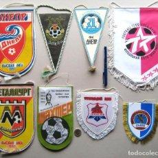 Coleccionismo deportivo: 8 BANDERIN PENNANT WIMPEL EQUIPOS UCRANIA UKRAINE TEAMS FOOTBALL FUTBOL L/24. Lote 150235258