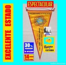 Coleccionismo deportivo: CAMPEONATO MUNDIAL DE FÚTBOL MILITAR SELECCIONES ESPAÑA - PORTUGAL - ESTADIO INSULAR LAS PALMAS 1965. Lote 155828394