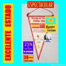 Coleccionismo deportivo: COPA EUROPA DE LAS NACIONES 1971 - CLASIFICATORIO EUROCOPA FÚTBOL 1972 - BANDERÍN ESPAÑA RUSIA URSS. Lote 155833526
