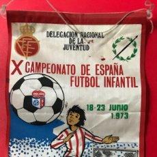Coleccionismo deportivo: BANDERÍN X CAMPEONATO DE ESPAÑA FÚTBOL INFANTIL - SANTANDER, JUNIO DE 1973 - NOCILLA. Lote 156479218