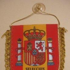 Coleccionismo deportivo: SELECCION ESPAÑOLA DE FUTBOL BANCERIN CON VENTOSA - PORTAL DEL COL·LECCIONISTA *****. Lote 173926010