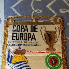 Coleccionismo deportivo: BANDERIN OFICIAL COPA DE EUROPA OCTAVOS DE FINAL GLASGOW-REAL SOCIEDAD 1982. Lote 178267752