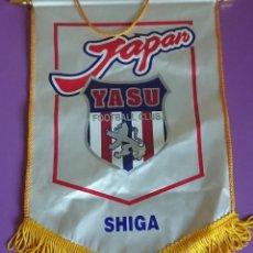 Coleccionismo deportivo: BANDERIN YASU FOOTBALL CLUB SHIGA, JAPON. Lote 178373565