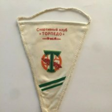 Coleccionismo deportivo: TORPEDO MOSCOW VS WESTERN AUSTRALIAN XI PENNANT MATCH WORN 25TH FEB 1965. Lote 184239730